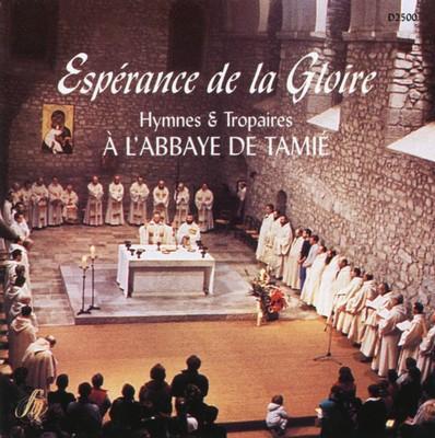 chantons en eglise psaume 98 il est saint aelf association piscopale de liturgie. Black Bedroom Furniture Sets. Home Design Ideas